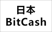 日本BitCash